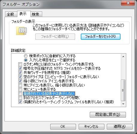 folderoption131031b.jpg