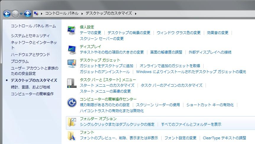 folderoption131031.jpg