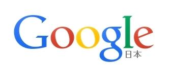 google20130923-logo.jpg