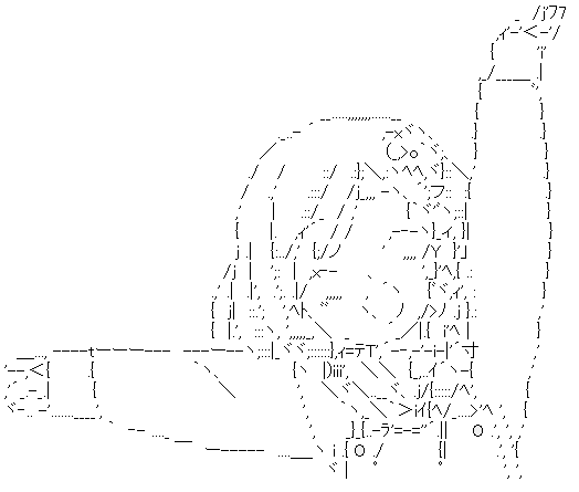 your diary ゆあ AA.png
