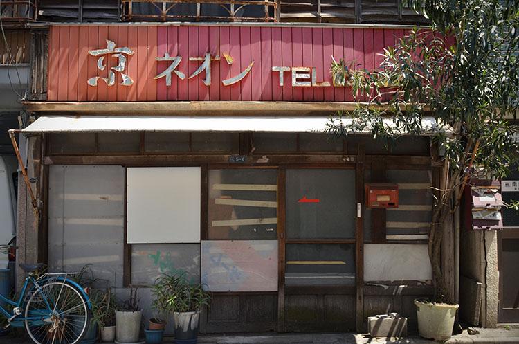 130516_bashi03.jpg