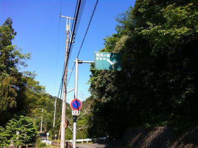 20130427okumu1.jpg