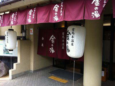 20130602rokou9.jpg