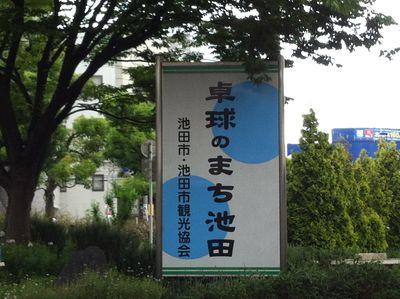20130615satu1.jpg