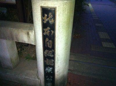 20130713kitamoro1.jpg