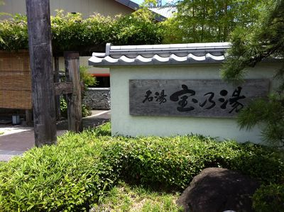 20130720nakayama13.jpg