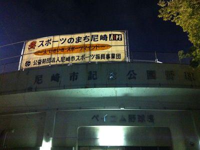 20131002ama1.jpg
