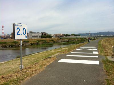 inagawa3.jpg