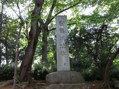 iwatsuki10.jpg