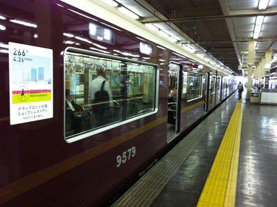 tenosaka5.jpg