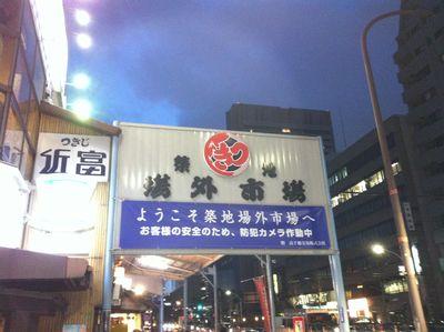 yururun2.jpg