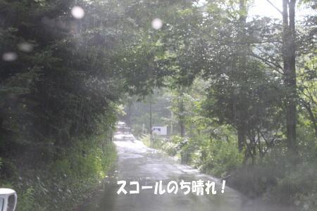 20130728_17.jpg