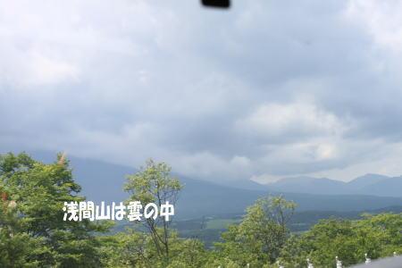 20130728_9.jpg