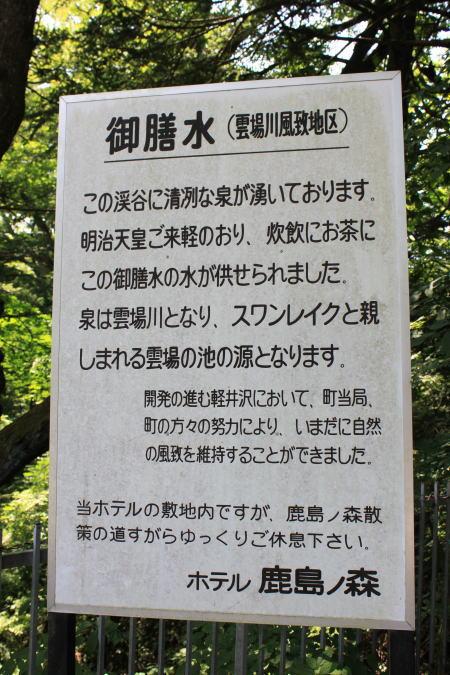 20130820_2.jpg