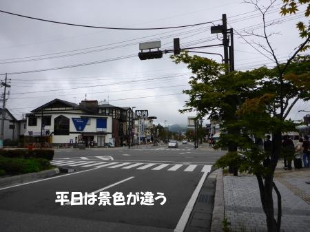 20130924_4.jpg