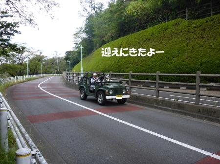 20130929_1.jpg