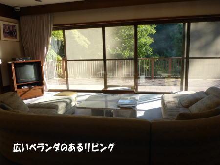 20131013_20.jpg