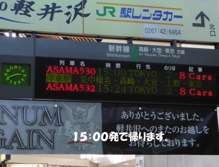20131108_7.jpg
