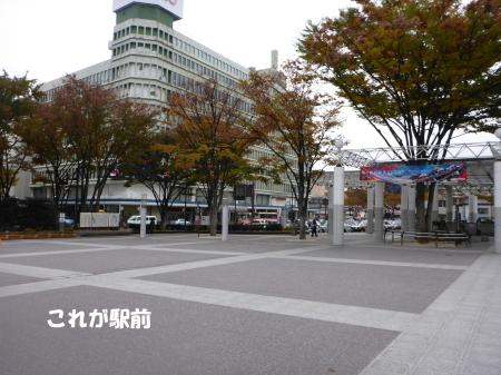 20131115_7.jpg