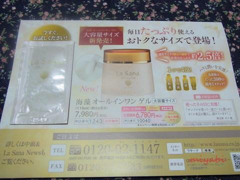 001_20130705213530.jpg
