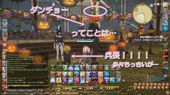 ffxiv_20131101_131744a.jpg