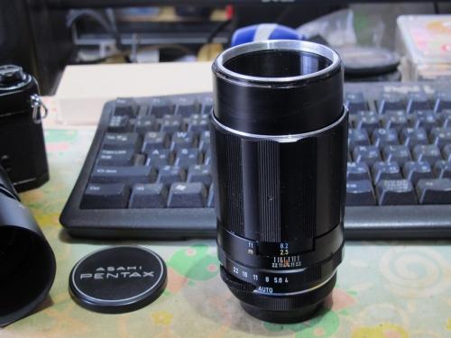 ASAHI PENTAX SMC TAKUMAR F4 200mm