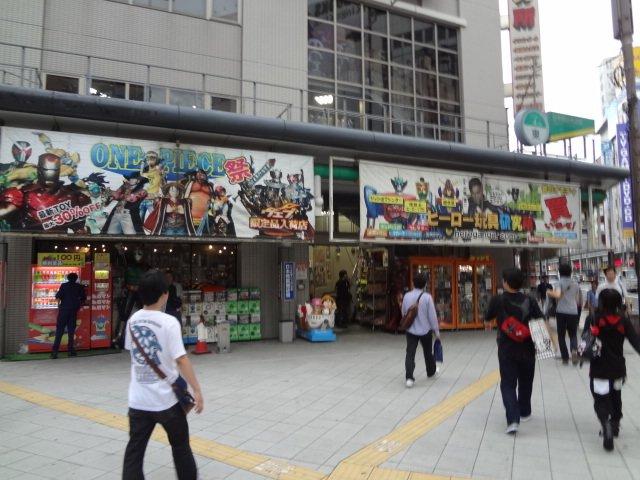 aaaofukaidanyydagashi5.jpg
