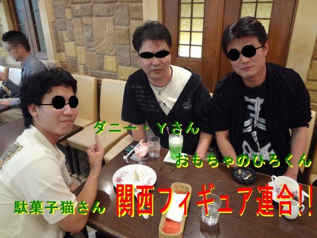 aaaofukaidanyydagashi7.jpg