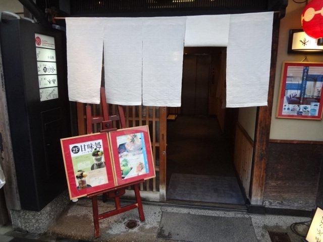 fejiskannkakikoori11.jpg