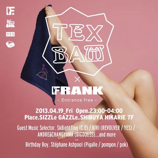 FRANK2-04.jpg