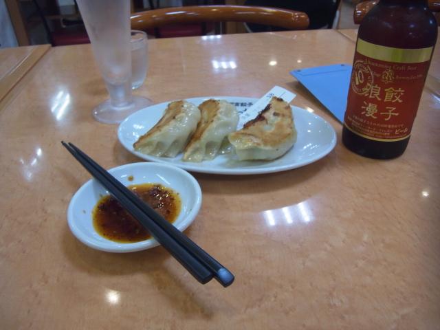 Dumpling_Utunomiya