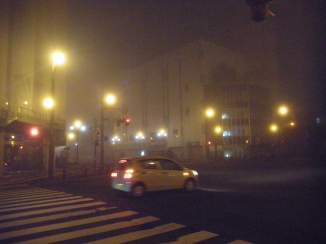Kushiro_City_in_Fog