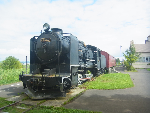 Haisen_Train_at_Dotou