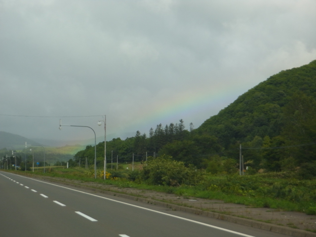 Rainbow at Shirataki