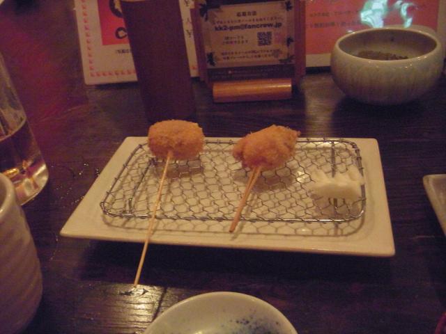 Sticks_at_Kinokuniya_in_Akita