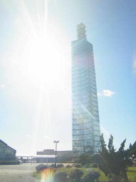 serion_tower_Akita