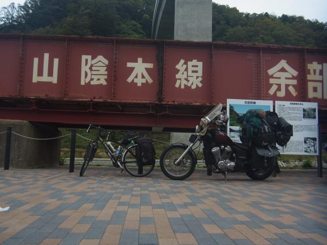 3_travelers_in_front_of_Amarube_train_bridge