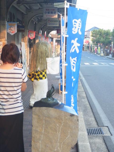 Sunakakebaba_on_ShigeruMizuki_road