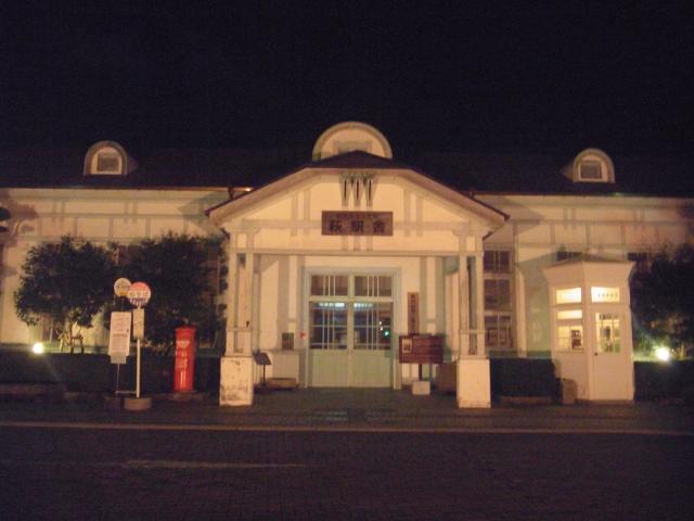 Hagi_station_in_Yamaguchi