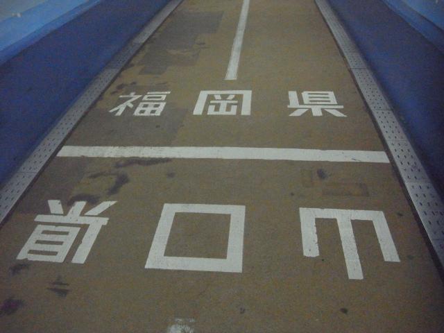 Line_of_Honshu_and_Kyushu