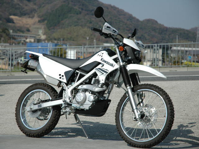used-klx125-white-1.jpg