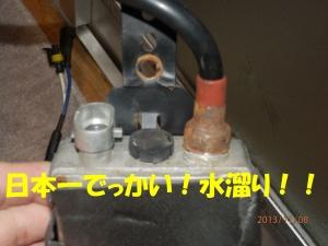 PB080008.jpg