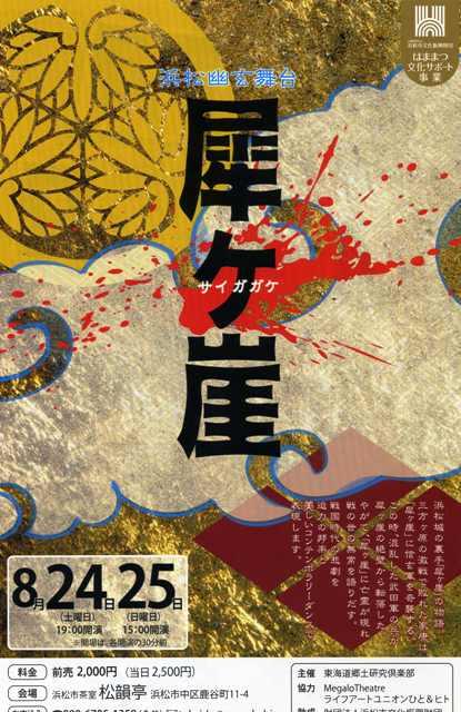 犀ケ崖 表127 - コピー