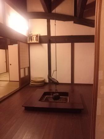 yamaguti3.jpg