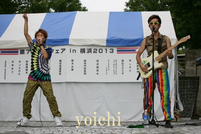 VS6V7255s1.jpg