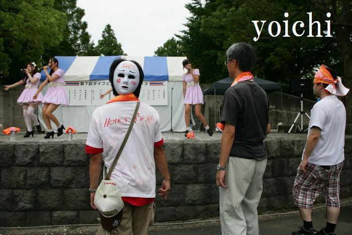 VS6V7312s11.jpg