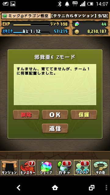 Screenshot_2014-09-22-14-07-21.png