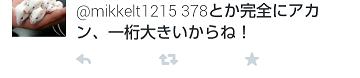 tanuki50