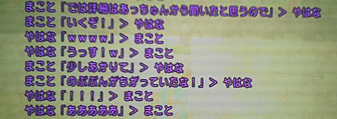 20130812152747943.jpg
