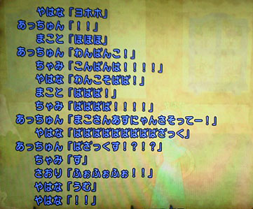 201308121544031c2.jpg